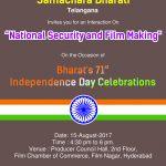 Seminar Film Making- Invitation