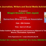 Women Journalists, Writers and Social Media Activists Meet