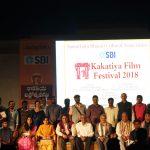 Kakatiya Film Festival 2018