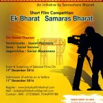 Kakatiya Film Festival- Registration