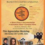 Chitra Bharati Film Festival - Feb 19th to 21st , 2018
