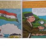 ఆర్ఎస్ఎస్ స్వయంసేవక్ -కాంగ్రెస్ జెండా